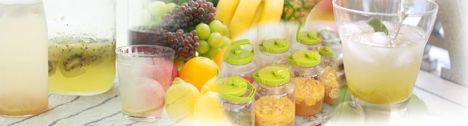 酵素フードや酵素ジュース