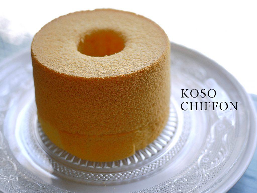 酵素シフォンケーキ